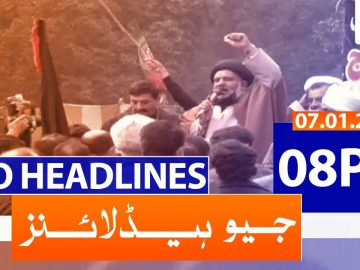 Geo Headlines 08 PM | 7th January 2021