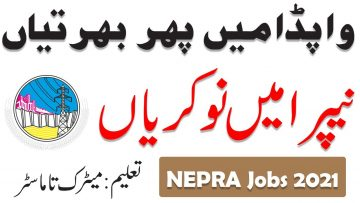 New Jobs in Nepra 2021 Wpda jobs 2021, Apply Online