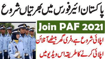 Join PAF 2021, PAF Aerotrade jobs 2021, Airmen , gc ,provost, pf and di Apply online