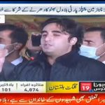 Bilawal Bhutto Zardari's Speech | Live | 07 January 2021
