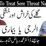 How To Cure Sore Throat At Home