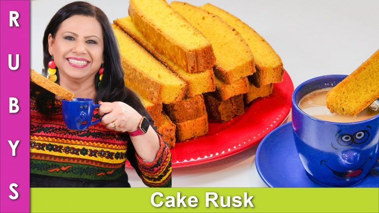 Tea Time! Fresh Cake Rusks No Oven Biscotti Recipe in Urdu Hindi - RKK