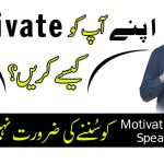 How do you motivate yourself? | Motivational Session by Sheikh Atif Ahmed
