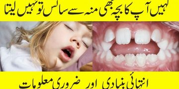 Harmful Effects Of Mouth Breathing In Children