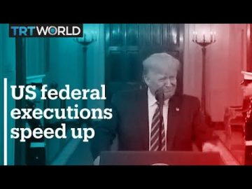 Trump administration speeds up federal executions this week