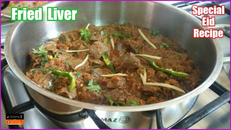 Kaleji Curry Recipe by (COOKING WITH ASIFA)
