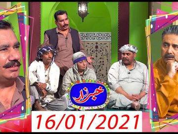 Khabarzar with Aftab Iqbal Latest Episode 98 | 16th January 2021