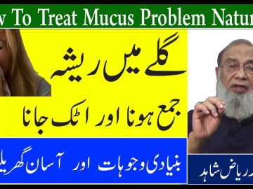How To Treat Mucus Problem Naturally