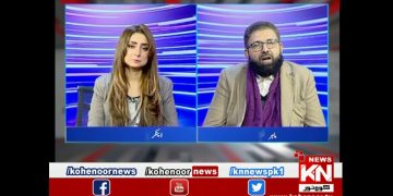 Kohenoor@9 With Dr Nabiha Ali Khan 19 January 2021 | Kohenoor News Pakistan
