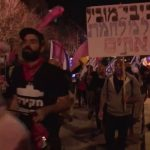 Israel unrest | Jerusalem flooded with anti-Netanyahu protesters