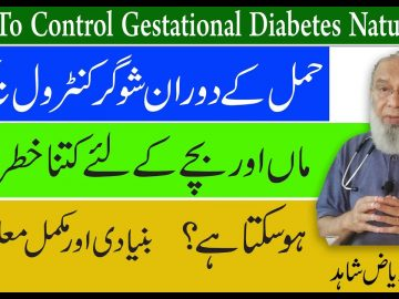 How To Control Gestational Diabetes Naturally