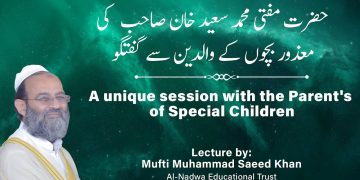 A unique session with the Parents of Special Children