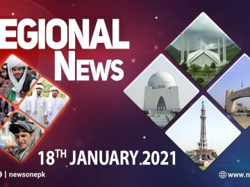 Newsone News Regional | 18th-January-2021