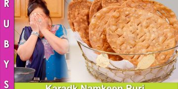 Lost my Buddy after 30 years! Namkeen Kardak Puri Recipe in Urdu Hindi - RKK