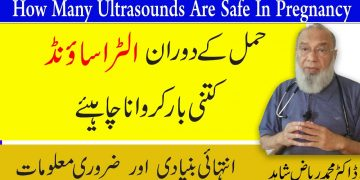 How Many Ultrasounds Are Safe During Pregnancy