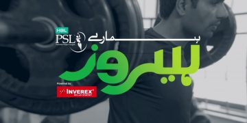HBL PSL Hamaray Heroes 2021 Powered By Inverex Solar Energy