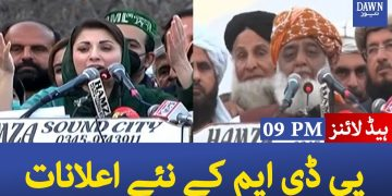 New announcement in PDM rally outside ECP   DawnNews Headlines   19th January 2021