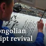 China's Inner Mongolia policy triggers Mongolian script revival   DW News