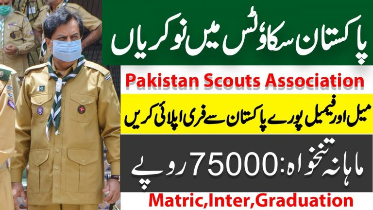 New Jobs in Pakistan Scouts Association 2021, New 2021 Government jobs , Application form