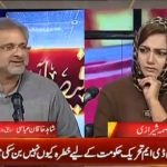 Shahid Khaqan Abbasi Latest Interview | Faisla Aap Ka with Asma Shirazi | Aaj News |