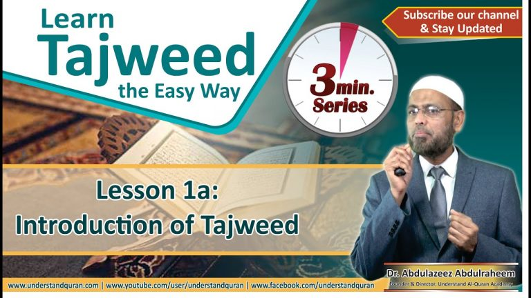 Lesson – 1a | Introduction | English | Learn Tajweed – the Easy Way