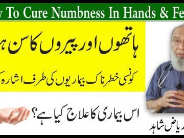 How To Cure Numbness in Hands And Feet