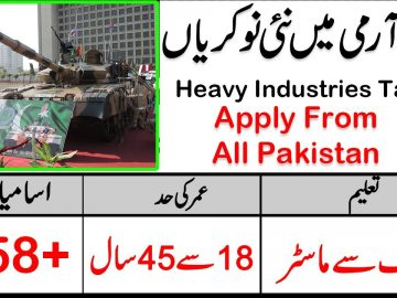 New Jobs in Pak Army Tanks Industry, Heavy industry taxila jobs 2021, Download Application form