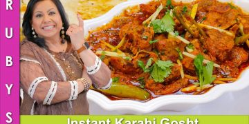 Instant Resturant Style Karahi Gosht Super Fast & Easy Recipe in Urdu Hindi - RKK