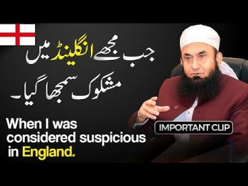 When I was considered suspicious in England | Molana Tariq Jameel Latest Bayan 16 January 2021