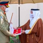 Pakistan's army chief bestowed with Bahrain Order 3