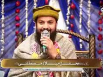 Qaseeda Burda Shareef | In Four Different Language 23