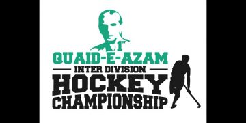 First Quaid-e-Azam Inter-Division (U-23) Hockey Championship
