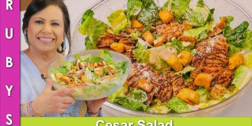 Chicken Cesar Salad with Cesar Dressing Recipe in Urdu Hindi - RKK
