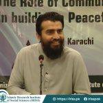 Leadership: Characteristics of a Leader Lecture By Shaykh Atif Ahmed
