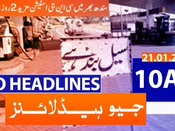 Geo Headlines 10 AM | 21st January 2021
