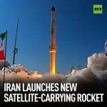 'Most powerful' solid-fuel engine | Iran test launches new Zuljanah rocket