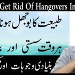 How To Get Rid Of Hangovers Instantly