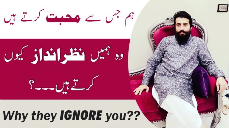 Why they ignore you ? | Motivational Speech for students | Shaykh Atif Ahmed Latest