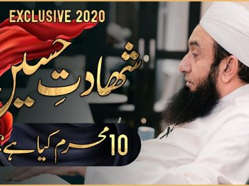 Karbala and Hussain (R.A) | Painful Event |10th Muharram Exclusive | Molana Tariq Jamil 29-08-2020