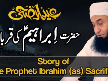 Story of the Prophet Ibrahim Sacrifice | Molana Tariq Jameel Latest Bayan 28 July 2020