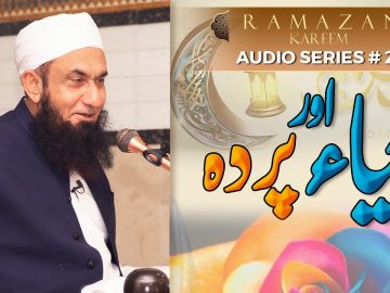 Haya or Perda | Ramzan Audio Series 2020- Full length-EP#25 | Molana Tariq Jamil