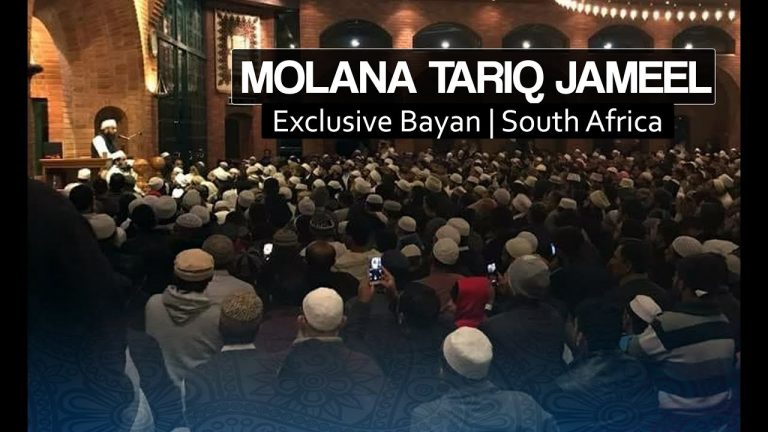 LIVE : Molana Tariq Jameel Latest Bayan 6 July 2018 - Audio | Radio Islam International Convention