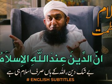 Islam ki Azmat | Well Explained by Molana Tariq Jamil