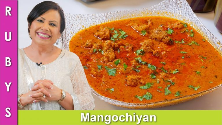 Mangochiyan Recipe in Urdu Hindi - RKK