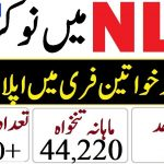 New NLC Jobs 2021, National Logistics cell jobs 2021 Apply online