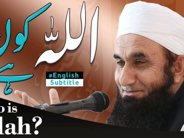 Who is Allah? - Molana Tariq Jamil