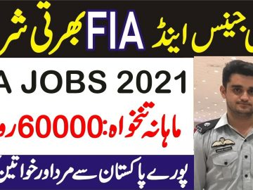 FIA New Jobs 2021, Federal Investigation agency jobs 2021, Apply Online