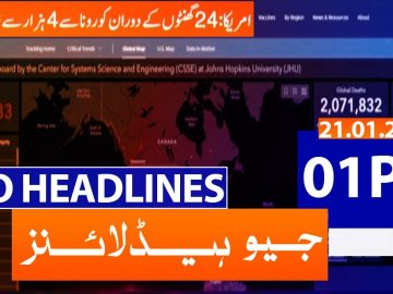 Geo Headlines 01 PM | 21st January 2021