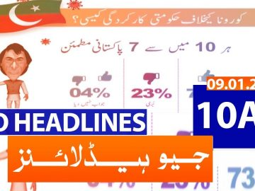 Geo Headlines 10 AM | 9th January 2021