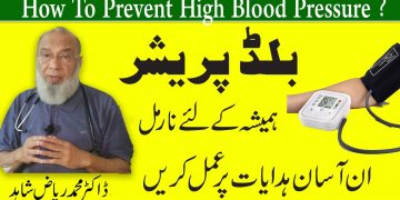 How To Lower High Blood Pressure At Home